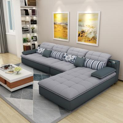 航竹坊 北欧布艺沙发乳胶大小户型客厅科技布简约现代可拆洗整装家具组合