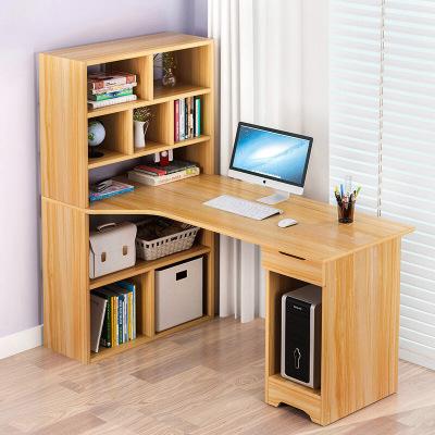 腾煜雅轩 简约现代书房家具人造板家用台式电脑桌办公桌桌子写字台写字桌带书柜书架读书桌小书桌