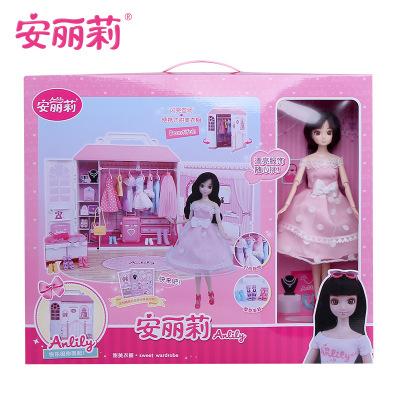 安丽莉66015甜美衣橱间女孩时尚套装搭配公主娃娃