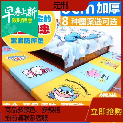嬰兒爬墊拼接床攔海綿墊防摔地墊加厚折疊游戲