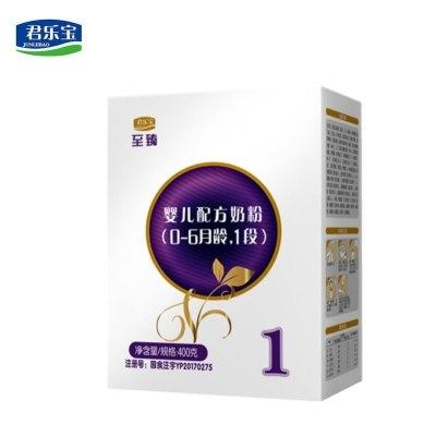 君乐宝(JUNLEBAO)至臻婴儿配方奶粉 1段(0-6个月) 400g盒装