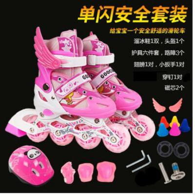 溜冰鞋兒童全套裝男女旱冰鞋滑冰鞋直排輪滑鞋可調閃光溜冰鞋