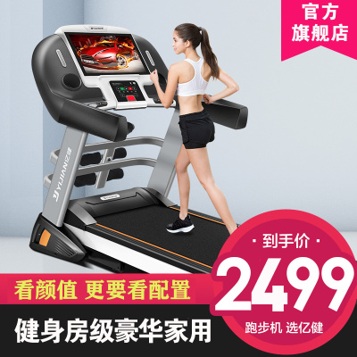 【旗艦店】億健A5跑步機室內家用款折疊電動超靜音走步健身房專用大型wifi2019年3.5HP馬達