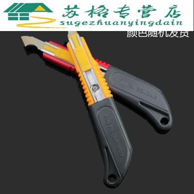勾刀工具亚克力板裁割刀有机玻璃塑料板勾刀割刀片刀钩刀