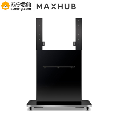 MAXHUB智能会议平板配件 移动支架ST23B 适配75-86英寸会议平板 安全稳定 设计简洁 随心移动