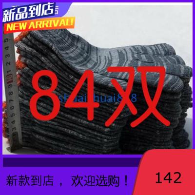 勞保手套 灰黑色棉線尼龍混紡手套 便宜耐臟花紗手套 工作線手套商品由多個顏色 尺碼 規格拍下請備注或聯系在線客服咨詢