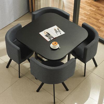 欧宝美洽谈桌椅组合接待桌椅小圆桌子简约休闲餐桌椅1桌4椅