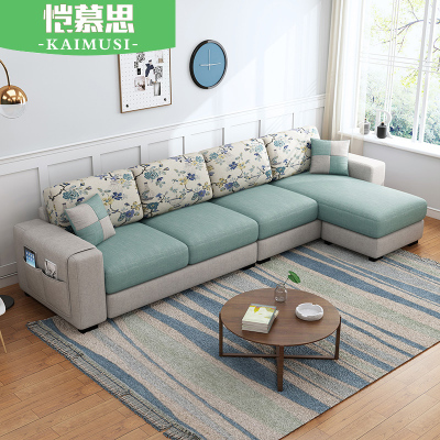 恺慕思 沙发 布艺沙发 小户型沙发 日式简约弹簧包布艺沙发组合 简约现代 时尚客厅租房家具组合