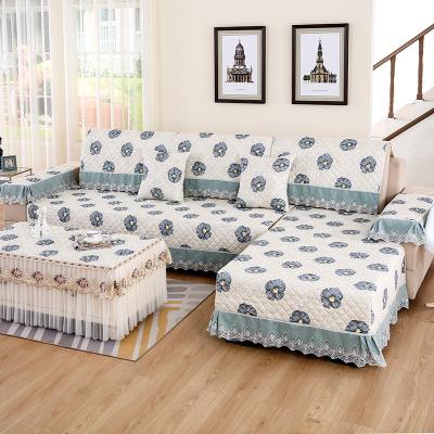 沙发套罩全包组合沙发沙发套罩全包四季通用萬能沙发套防滑坐垫沙发罩沙发巾全盖沙发垫 花语蓝 110*110cm