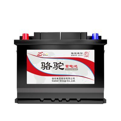 駱駝蓄電池46B24適配于起亞K2現代瑞納瑞奕雅紳特12V45ah汽車電瓶