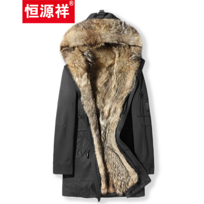 恒源祥男士中長款狼毛內膽皮草派克服海寧冬季皮毛一體外套
