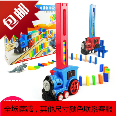 抖音同款托马斯电动小火车儿童玩具卡车多米诺骨牌机自动摆牌