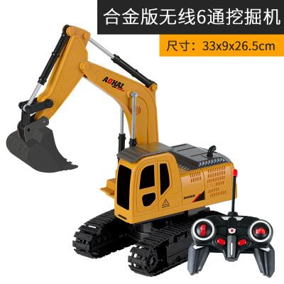 【工程車系列】6通道合金挖掘機兒童遙控車玩具男孩玩具無線遙控玩具車合金工程車模型