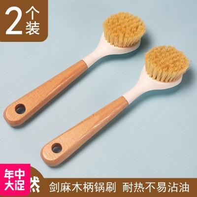 MLHJ 不沾油洗鍋刷子家用廚房多用清潔刷兩個裝木手柄劍麻刷鍋神器