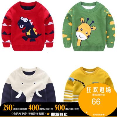 【苏宁直播热售 开年新品特卖】男童毛衣儿童卡通毛衣加绒加厚套头针织衫加绒加厚双层毛衣可选