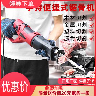 阿斯卡利(ASCARI)电动锯骨机家用小型切割机猪蹄牛排排骨冻肉骨头剁骨锯肉切骨机 1300W切骨头冻肉套餐工具箱装