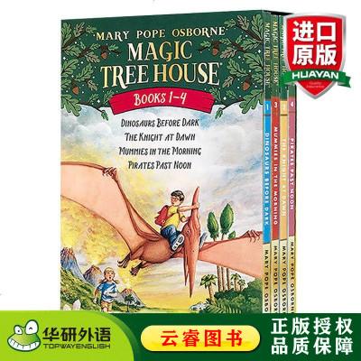 神奇樹屋 英文原版繪本 Magic Tree House 1-4冊 美國中小學課外閱讀故事章節橋梁書 6-12歲 兒