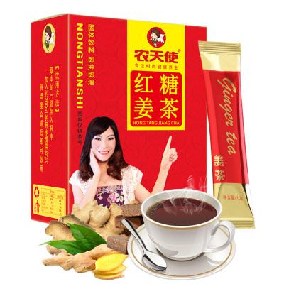 農天使NTS 紅糖姜茶 速溶姜湯 暖肚子茶姜湯 紅糖 黑糖 大姨媽姜母茶女神茶女生茶120g/盒