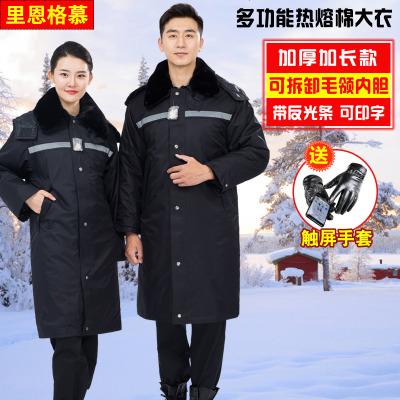 军大衣加厚男冬季棉大衣多功能棉服中长款防寒服保安工作服棉袄女