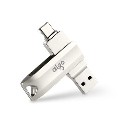 愛國者(aigo)64GB Type-C USB3.1 手機U盤 U351高速讀寫款 銀色 雙接口手機電腦用