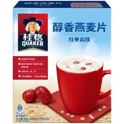 桂格(QUAKER)早餐谷物 醇香燕麦片红枣高铁540g盒装 (27g*20袋) 即食 含糖