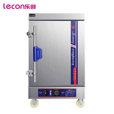 樂創(lecon) 蒸飯柜 LC-2K004 商用蒸飯柜 定時控溫8盤全自動蒸飯柜大型米飯電蒸箱 食堂蒸飯車蒸飯機