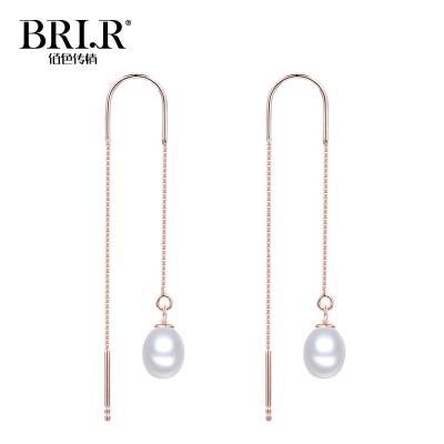 佰色傳情(BRIR)淡水珍珠耳釘S925銀耳環時尚耳線