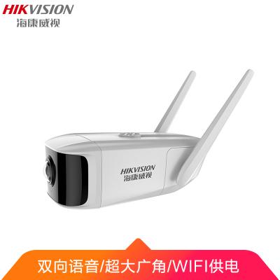 ??低游尴呒嗫厣阆裢肥彝饧矣猛绺咔鍂ifi手机远程家庭监控无线监控器DS-IPC-S14P-IWT大广角