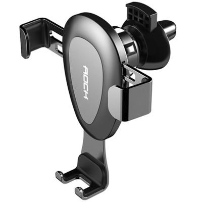 洛克(ROCK)車載手機支架 重力 汽車手機支架 出風口 萬向球車載支架 灰色