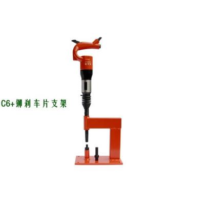 定做 定做定做氣錘C6氣鏟C4風鏟風鎬氣鎬氣鏟頭出銹鑄件清砂毛刺氣動工具
