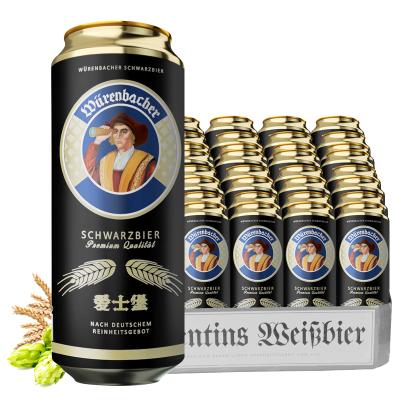 進口啤酒 德國啤酒 愛士堡騎士小麥黑啤500ml*24聽裝
