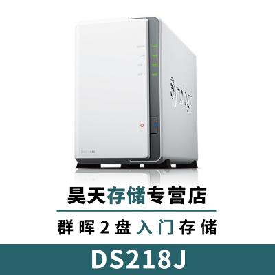 群晖(Synology) DS218J 经济实惠的家庭多媒体储存器 NAS标机