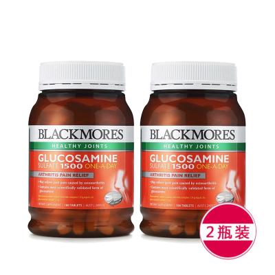 (2瓶装)【澳洲直邮】澳佳宝BLACKMORES 维骨力关节灵180粒/瓶 澳洲进口瓶装1600片剂鲨鱼软骨素