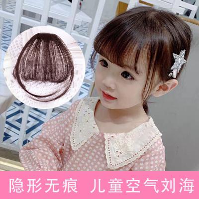【精品好貨】3D女童真發空氣自然超薄網紅韓版兒童寶寶齊劉海假發片隱形 邁詩蒙