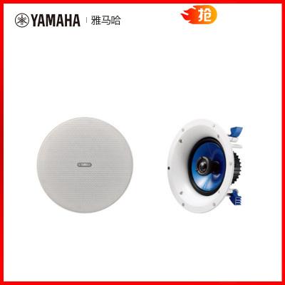 Yamaha/雅馬哈 NS-IC800 吸頂式喇叭家庭影院音箱 單只 正品行貨