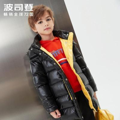 【預售】波司登童裝兒童男女童2019中長時尚羽絨服