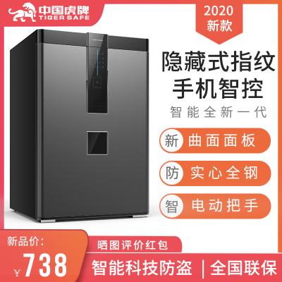 虎牌保險柜家用小型45/60/80CM全鋼防盜密碼指紋保管箱入墻1米1.5米1.8米辦公家用大型保險箱