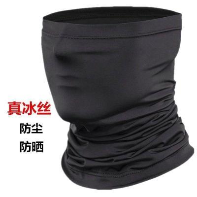 男女防ZI外線頭巾夏季防曬護頸圍脖騎行防塵面罩面巾薄款冰絲脖套 莎丞