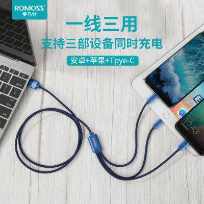 罗马仕(ROMOSS)一拖三数据线iPhone6苹果华为type-c三合一车载安卓充电线 太空灰/1m