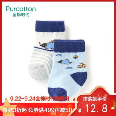 全棉時代嬰兒襪子兒純棉透氣恐龍平紋中筒襪秋冬兒童寶寶 2雙