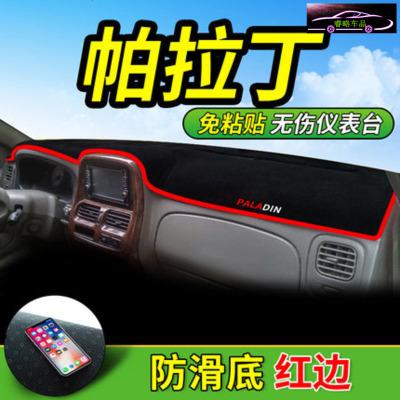 专用于日产帕拉丁汽车仪表台盘避光垫防晒遮阳隔热垫内饰改装配件
