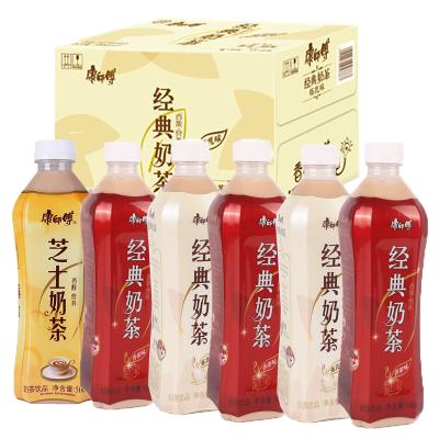 康師傅經典奶茶 500ml*15瓶多省包郵 香濃 煉乳 芝士三種可以拼箱