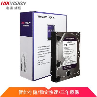 海康威視硬盤 西數數據 WD 監控硬盤 紫盤1TB 監控設備套裝配件 錄像機專用監控硬盤 WD10PURX