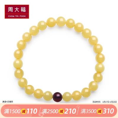 周大福简约时尚琥珀石宝石手链/手串V111712