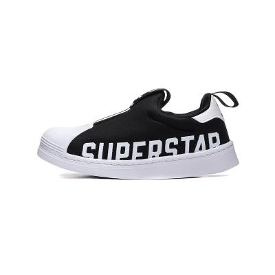 adidas阿迪达斯三叶草童男小童4-10岁SUPERSTAR小童鞋EG3398