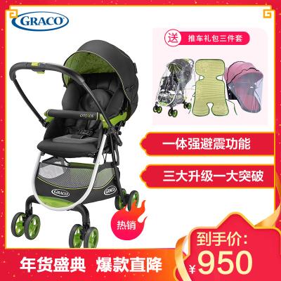 葛莱GRACO 智纳婴儿推车 宝宝双向伞车超轻避震 高景观轻便折叠儿童手推车