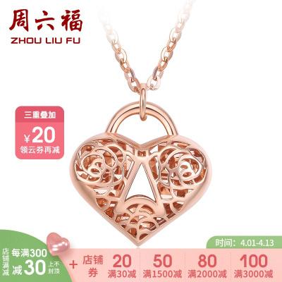 周六福(ZHOULIUFU)珠寶18K金玫瑰金墜鏈愛心吊墜氣質鎖骨女士款吊墜 多彩KI063173