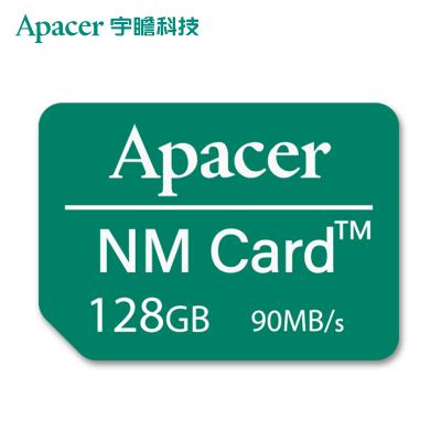 宇瞻(Apacer) NMcard 華為手機專用存儲128GB 支持擴容P40P30 Mate30/20系列