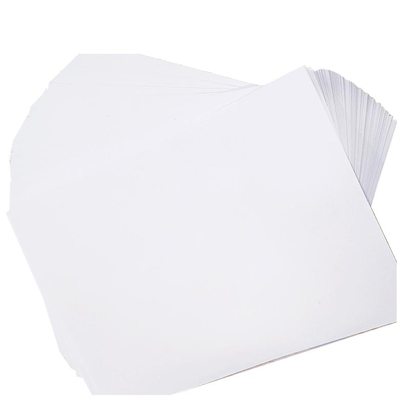 玉禄纸品(YULU PAPER) A4 复印纸 70g 8包/箱