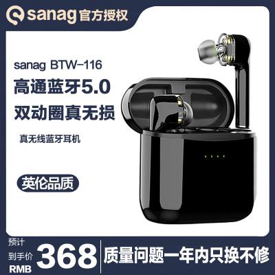 【正常發貨】Sanag新款雙耳防水可接聽電話耳塞式跑步運動耳機真無線耳機安卓/蘋果通用藍牙耳機
